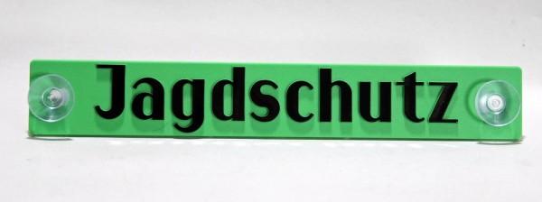 Autoschild / Hinweisschild JAGDSCHUTZ